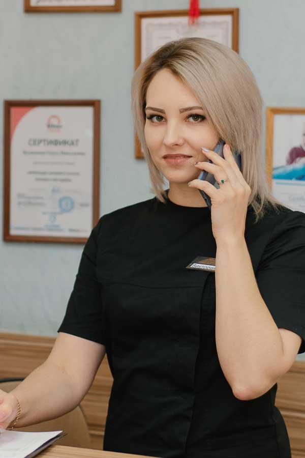 Горбачева Виктория - Администратор клиники