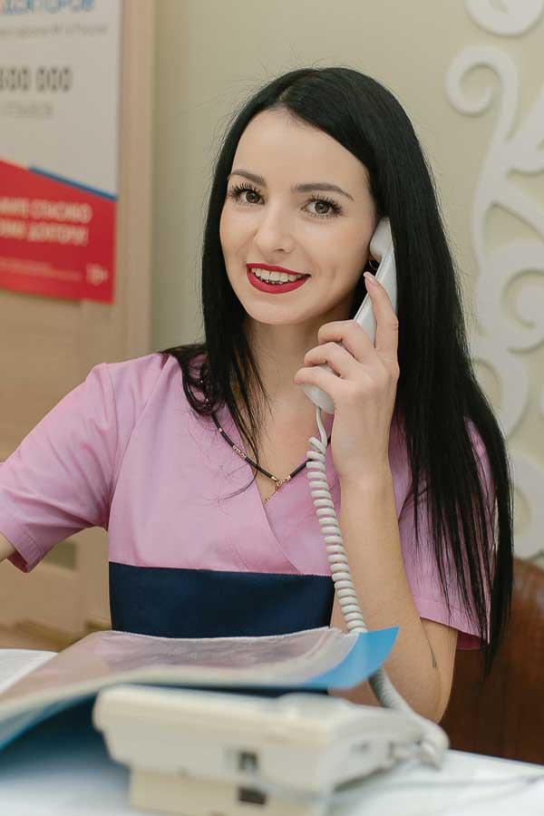Зубкова Юлия - Администратор клиники
