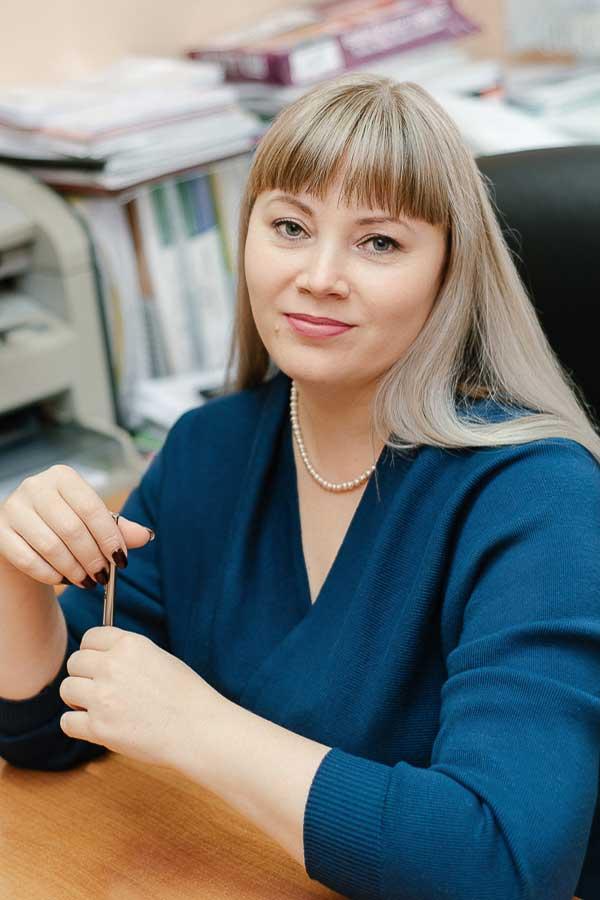 Переверзева Евгения Игоревна