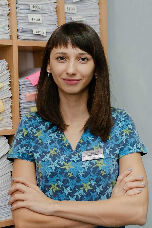 Беркут Ксения - Cтаршая медицинская сестра